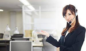 オフィス移転におけるサポート