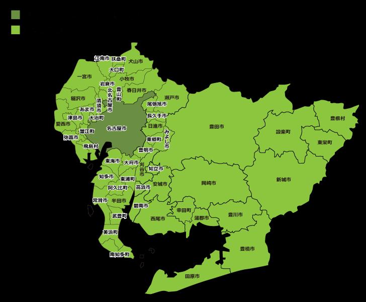 名古屋市内の自社メンテナンスエリア マップ