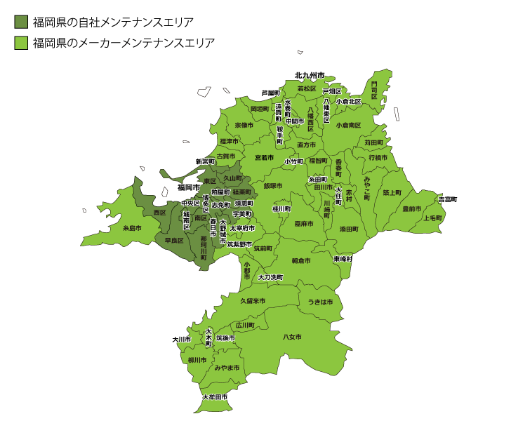 福岡市内の自社メンテナンスエリア マップ