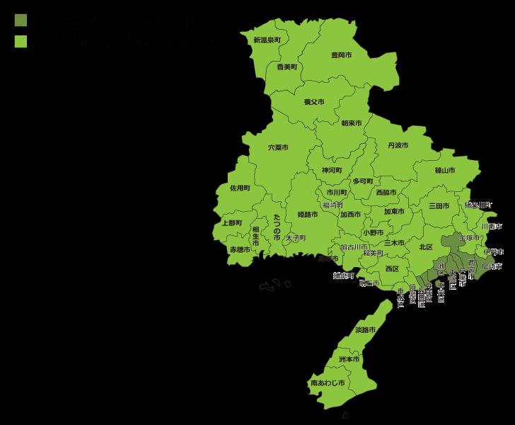 神戸市内・隣接地域の自社メンテナンスエリア マップ