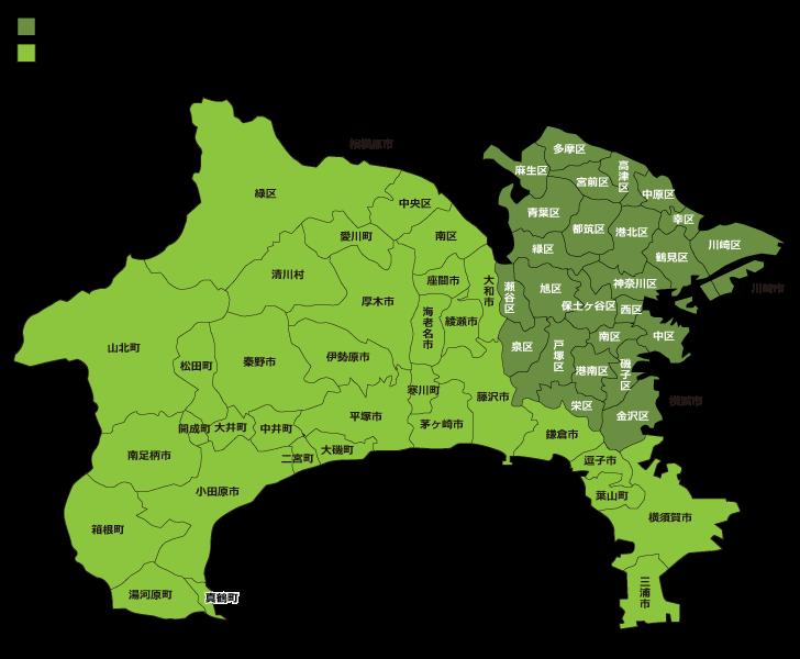 川崎市・横浜市内の自社メンテナンスエリア マップ