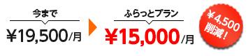 事例紹介02