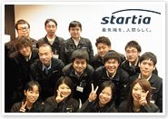 取引先数33,000社 スターティアは東証一部上場企業です。
