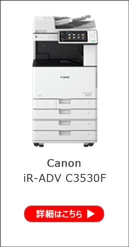 Canon iR-ADV C3530F
