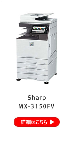 Sharp MX-3150FN