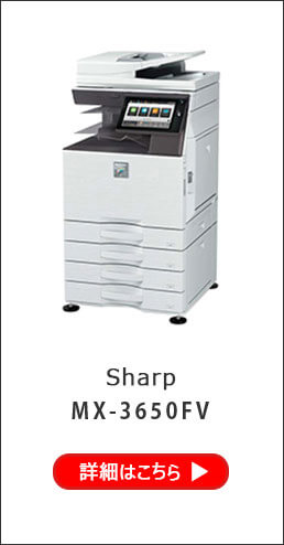 Sharp MX-3650FN